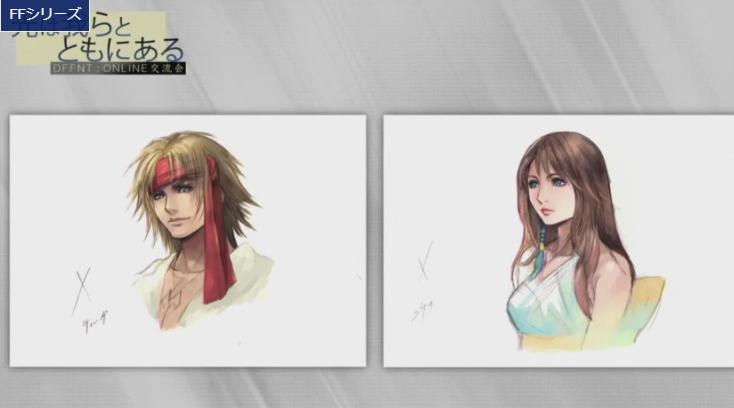 史艾制作人最新访谈透露《最终幻想10