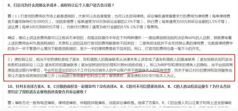 "ag视讯游戏大全综合查询-""不是不错,这电梯是太好了。""北京市今年加装电梯398部,老楼加装电梯财政补贴政策明年持续"
