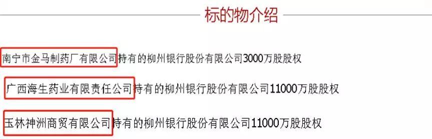 威斯汀网首页·深圳先行示范区有序推动国际邮轮港建设