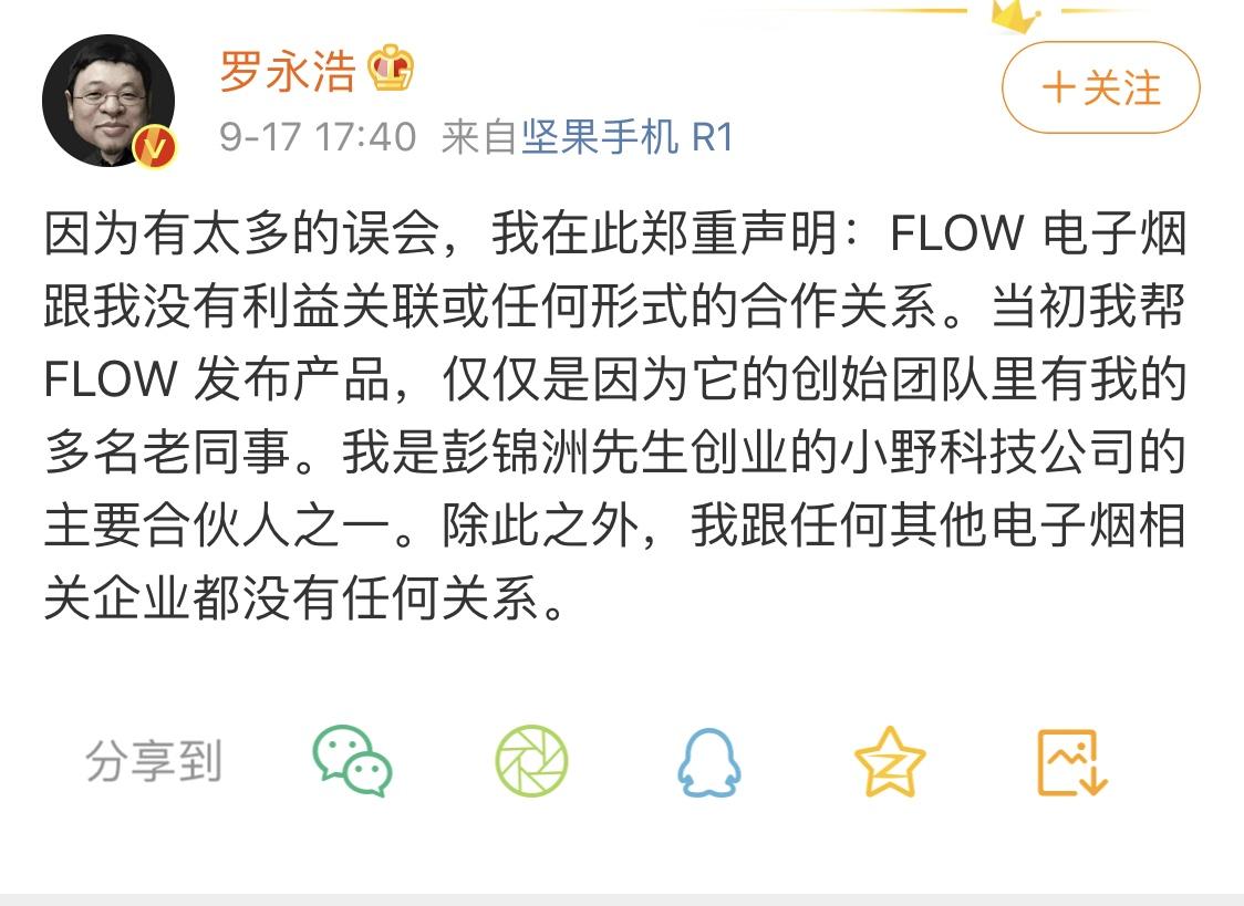 """凯发娱乐官方手机版下载 - """"MEET2020智能未来大会""""在京成功举办"""