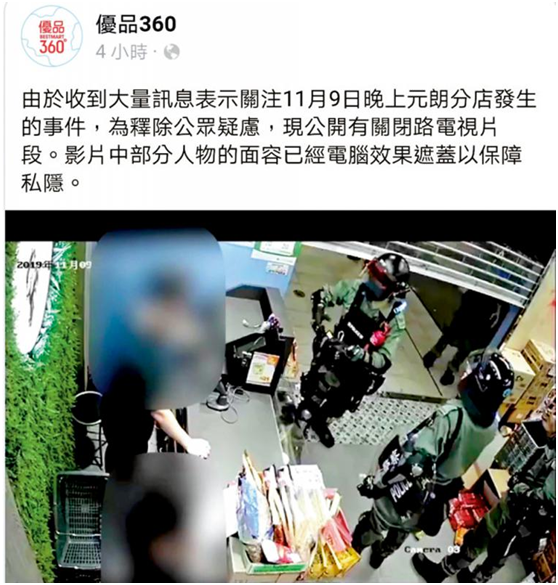 手机游戏平台steam·裕兴股份三天两被问询 控股股东悄然变更?