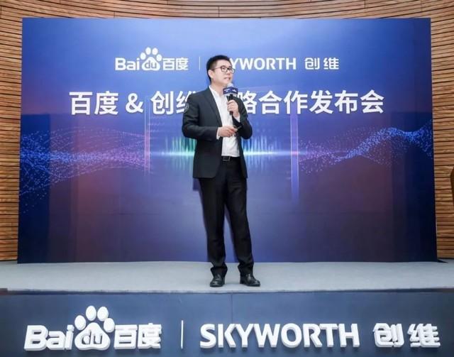 中国电视一甲子,百度创维用AI定义下一个六十年