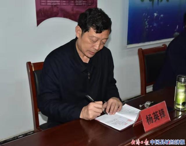 河南鲁山县:书记夜入贫困村与群众话脱贫