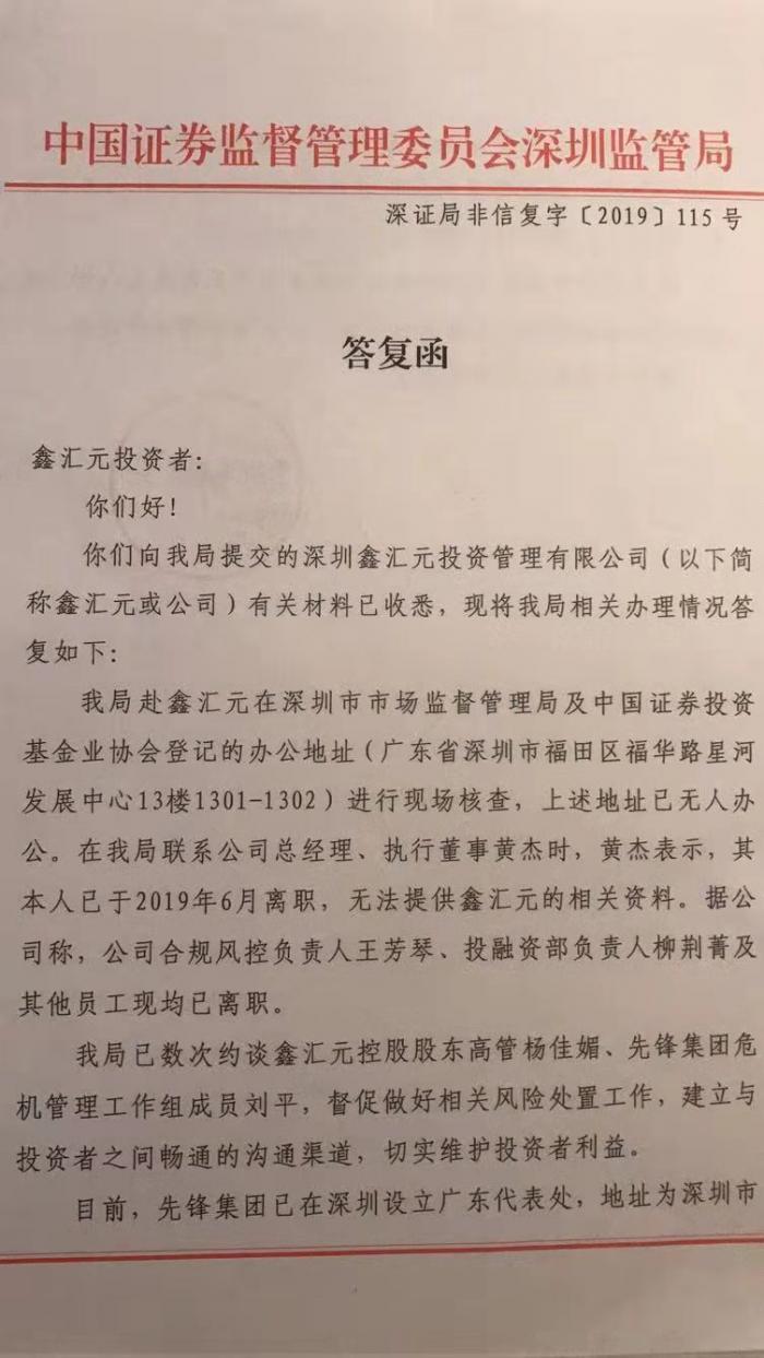 """澳门永利线上娱乐首页,深圳将建""""超600米第一高楼""""?官方:未新审批超高建筑"""