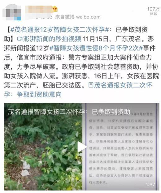 永利娱乐投注平台,中国电信组织架构大调整:新设立云网运营部