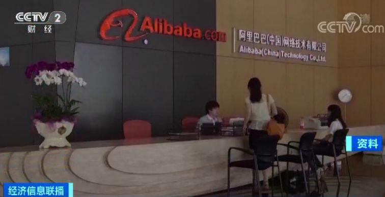 jin2019金沙 - 港股两连升破阻力上望31000 好消息支持本季易升难跌