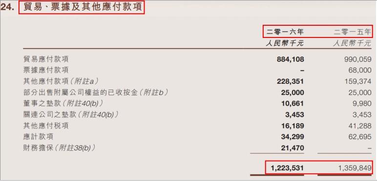 """申博官网2018申博官网 """"废青""""砸智慧灯柱:这场无妄之灾后,香港科创该怎办?"""
