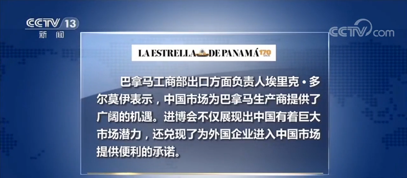 速博官网_增加暴雪期间运能,哈铁增开6对哈牡、哈佳动车组列车