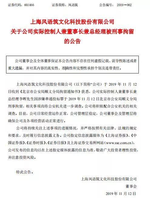 新宝5娱乐用户注册|国际冬季运动(北京)博览会将举行