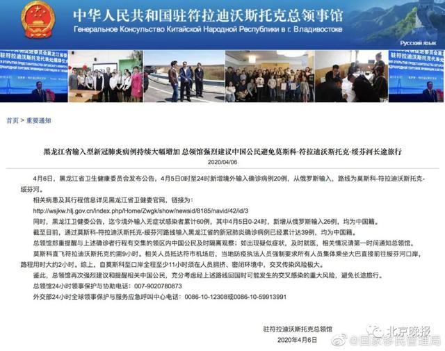 「蓝冠官网」已蓝冠官网有59人从这条路线返华后确图片