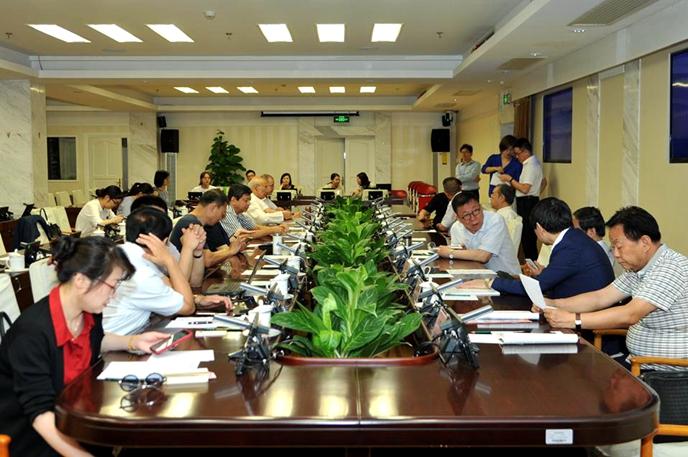 中央文史研究馆、中华文化促进会在京召开民间