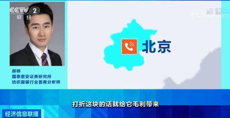 """环宇娱乐场真人游戏_""""正中杯""""科技产业蓝球赛开打!80家企业球队在南山PK"""