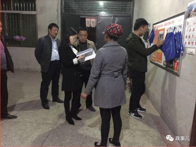 """中国政坛上的""""90后""""不一般 有人已是处级干部鸳胎网"""