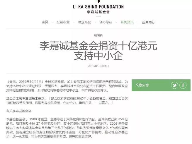 京城国际平台·破解抗拒执法难题:除深大通 资本市场还有这8大案例