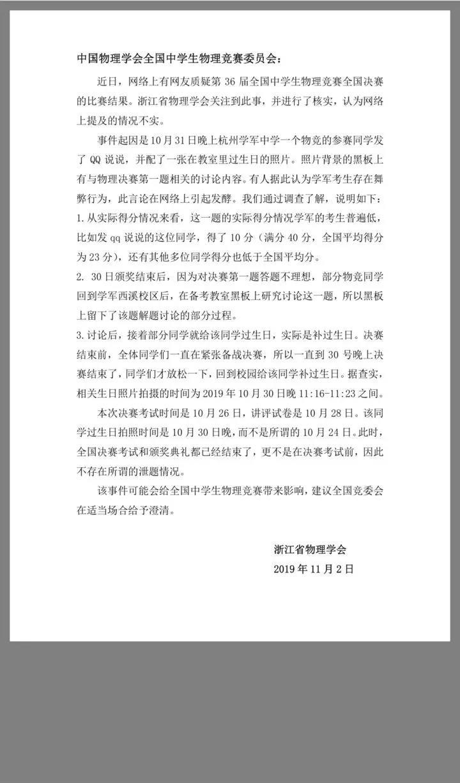 24k88娱乐手机官网 布局创客中心  百联集团O2O全渠道棋局猜想