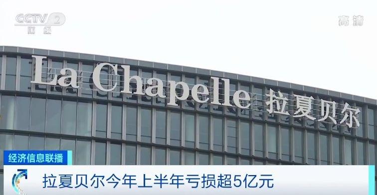 易富彩是真吗·余欣荣:2019年中央财政拨款70亿元推动厕所革命