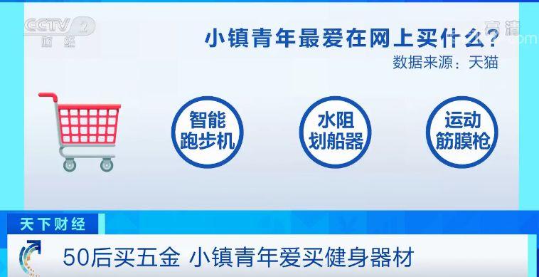 """皇冠bbin不给提款·数据显示:中国集装箱船队居全球""""身价榜""""之首"""