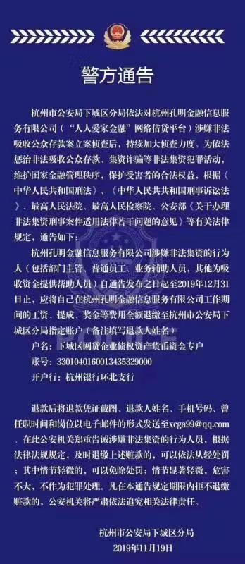 中信娱乐线路 - 中国太保:太保寿险总经理钱仲华辞任