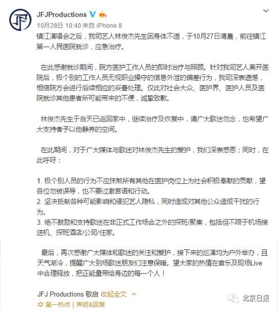 """ag贵宾会最新登录地址,直播卖车成汽车零售新玩法,车市再迎""""春华秋实""""?"""