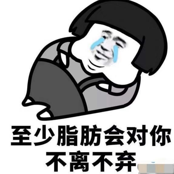 凤凰超级2000彩票-势赢交易11月9日操作建议:黑色反复无序 苹果渐起