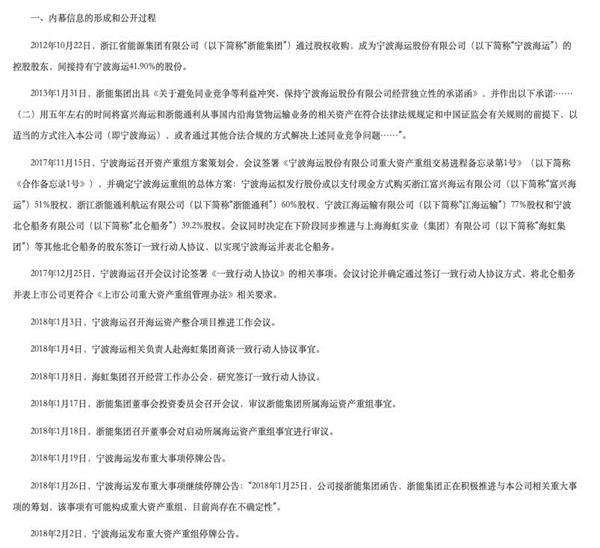 88彩票苹果手机版,河南开展专项行动确保校园平安