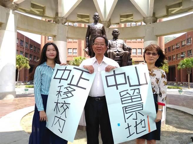 台湾中山大学连续4天举办全台校园首次铜像公投。(图片来源:台湾《中时电子报》)