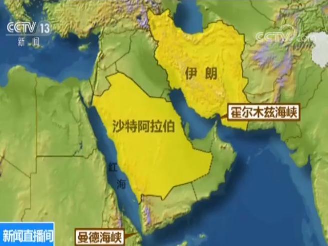 以色列总理警告伊朗不要关闭曼德海峡