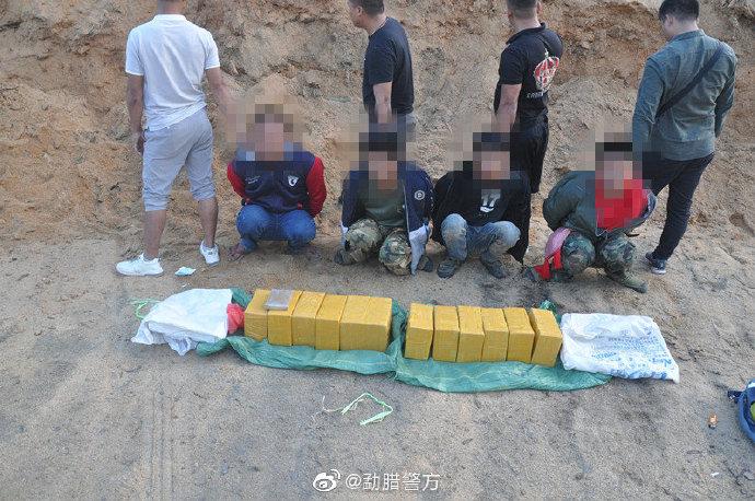 云南警方破获特大毒品案 缴获海洛因52公斤