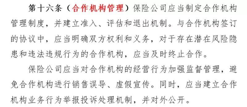 大额现金送存银行卡 江苏响水化工园爆炸损失惨重 多家A股子公司曾被叫停