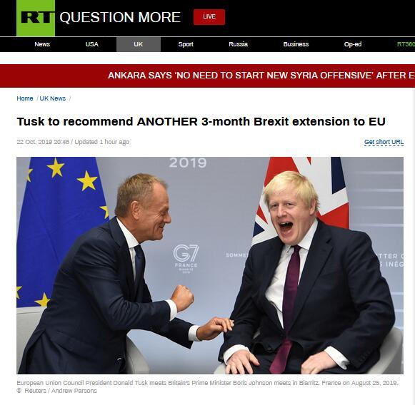 欧洲理事会主席建议:将英国脱欧期限再延90天