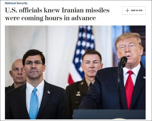 特朗普:美军零伤亡预警系统立功 媒体却说出了真相