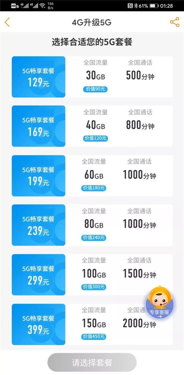 开户送白菜600全讯网 向全球推介山东,一品景芝·芝香从蓝厅走向世界!