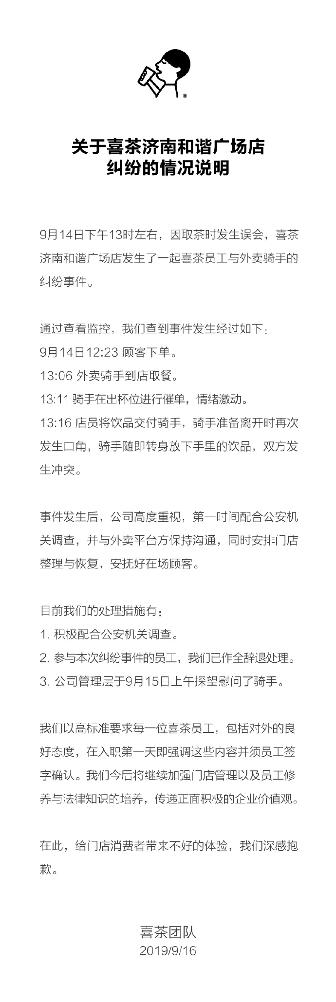 http://www.shangoudaohang.com/wuliu/208493.html