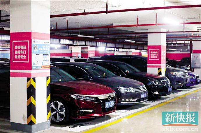 """有小区业主月入上千元""""车位租金"""" 机关与事业单位停车位鲜见对外开放(2)"""
