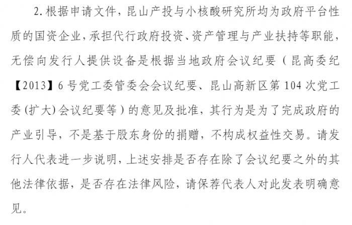 葡京信誉吗-广电总局:综艺节目嘉宾总片酬不超节目总成本40%