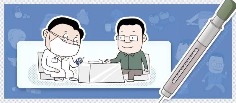 """每30秒就有一个患者要截肢!这个病原来这么""""凶""""…"""
