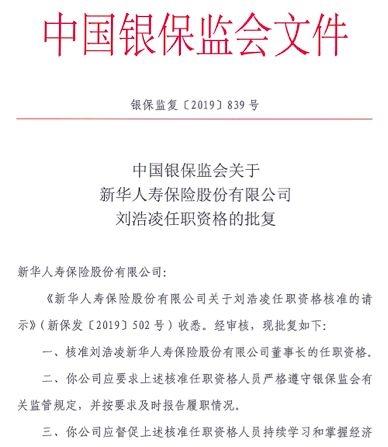 http://garyesegal.com/caijingjingji/1807764.html