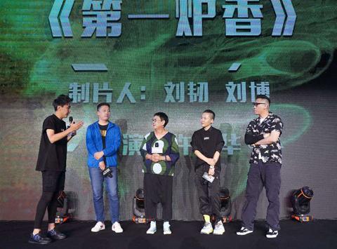 和和影业发布2018片单 许鞍华联手王安忆再拍张爱玲