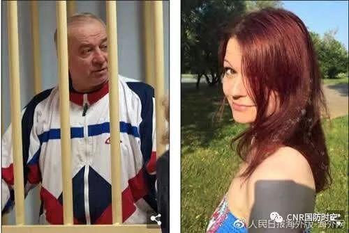 俄罗斯前双面间谍斯克里帕尔和女儿(图源:@人民日报海外版)