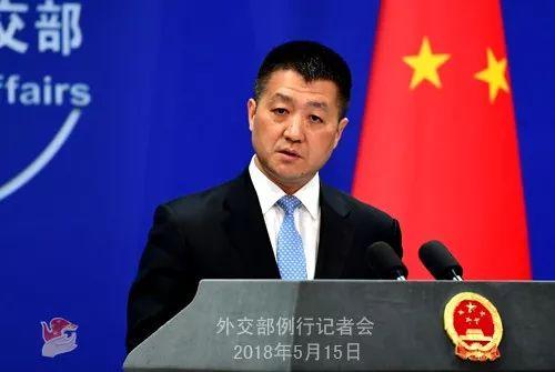 ▲5月15日,外交部发言人陆慷主持例行记者会。