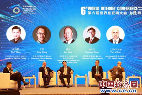 """互联网大佬畅谈数字经济:数据是""""燃料"""" 创新增值是关键"""
