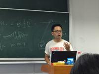 """2018年""""地震学方法与程序""""培训班在中国科大举办"""