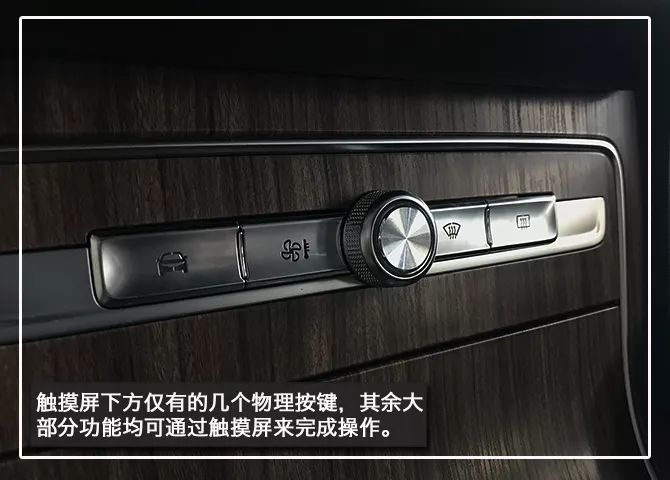 定金一万元现已开始预售 荣威RX8到店实拍