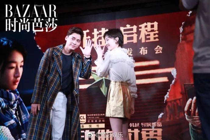周冬雨喂李易峰吃韭菜饺子践行,《动物世界》的发布会