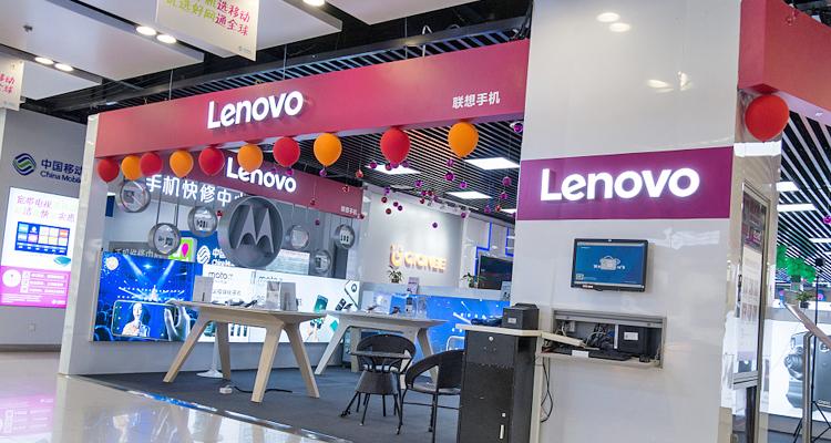 图:联想手机门店 来源:视觉中国