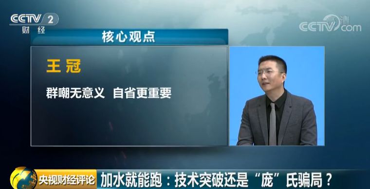 隆彩娱乐娱乐,武林风倡导中国勇士学习和实践女排精神!