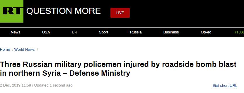 俄军警在叙利亚巡逻途中遭自制炸弹袭击