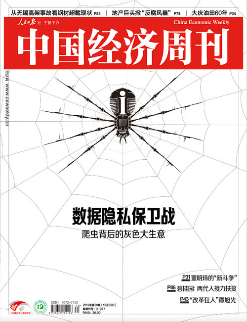 95996666九五至尊vi-人民日报头版头条:长三角一体化提速