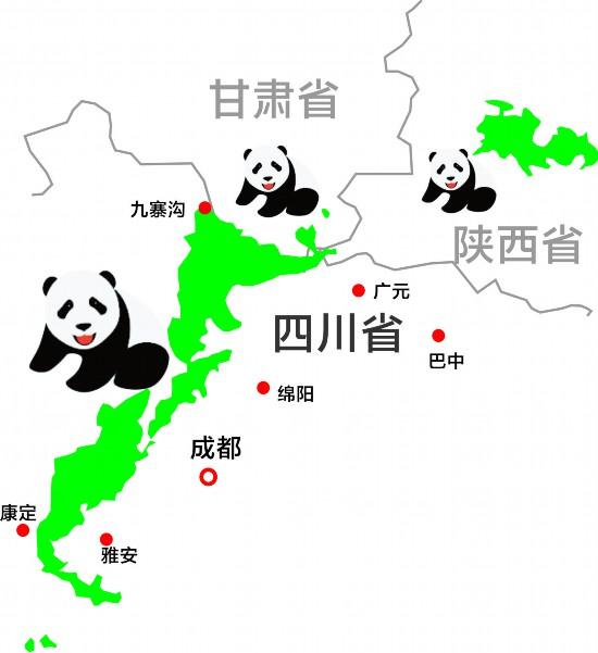 《大熊猫国家公园总体规划(征求意见稿)》出炉