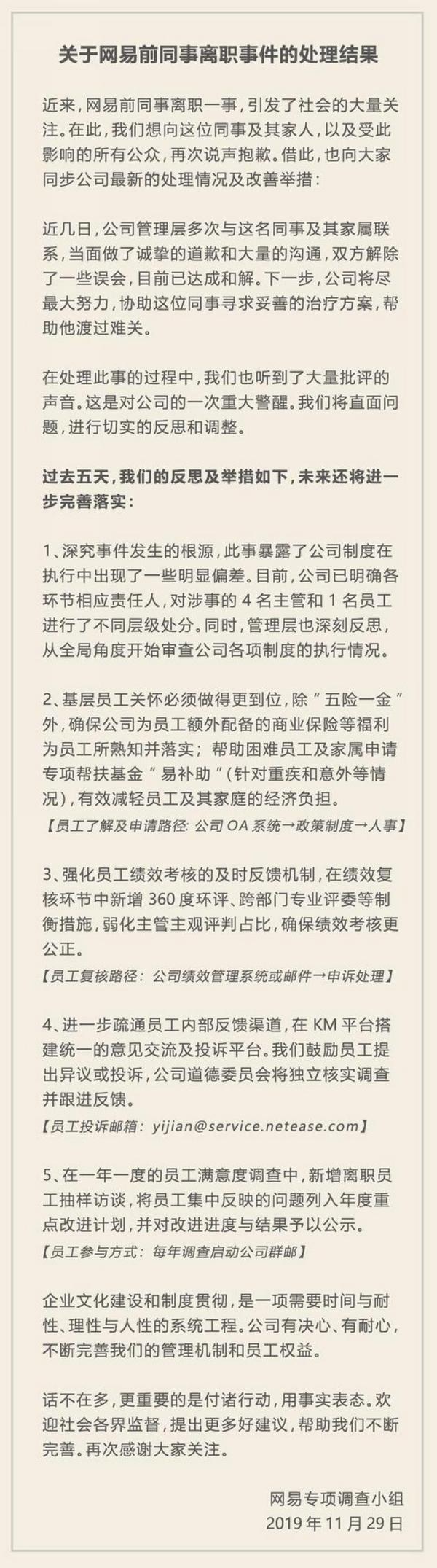 兰桂坊直营app·巨蟹座现实拘谨网上却能放得开,与这4个星座在网上会频繁联系